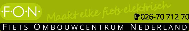 cropped Fiets Ombouwcentrum Nederland logo 893x135 1
